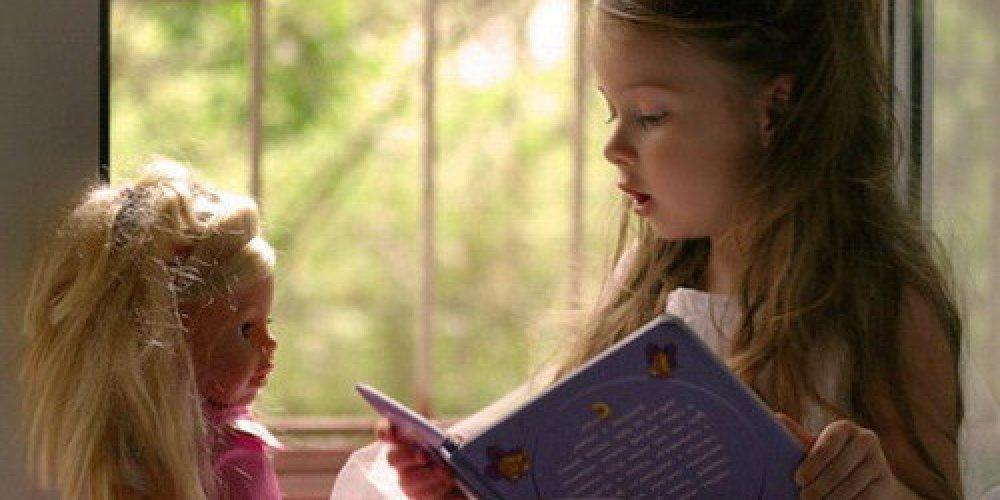 Влияние сказок на развитие ребенка
