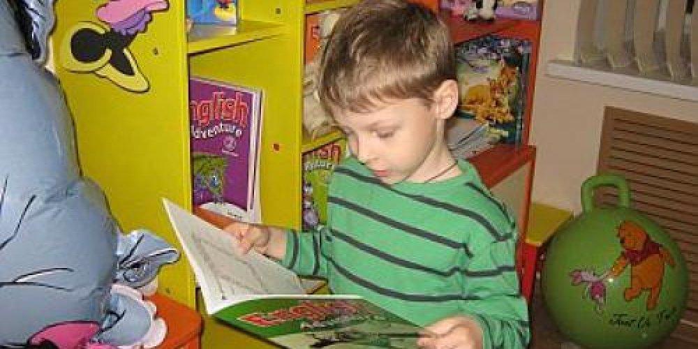 Как учить ребенка иностранному языку?