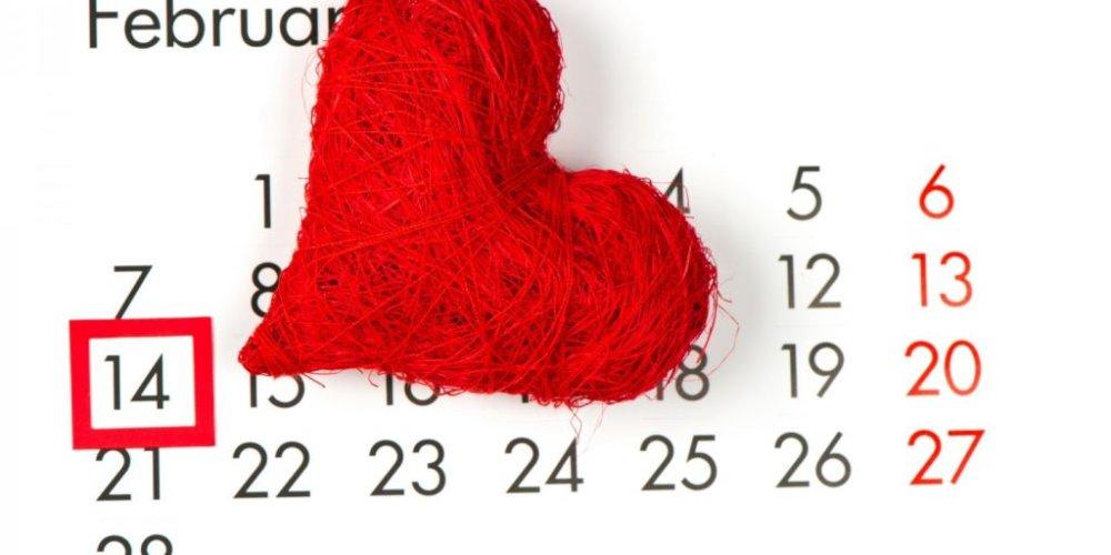 14 февраля – праздник для любящих сердец