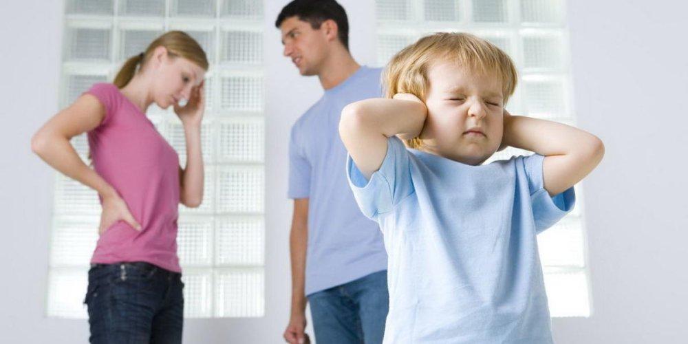 Когда проблемы в семье действительно существуют