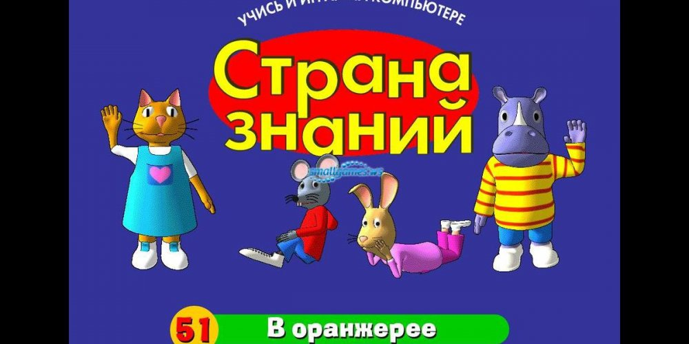 Компьютерные игры и развитие ребенка.