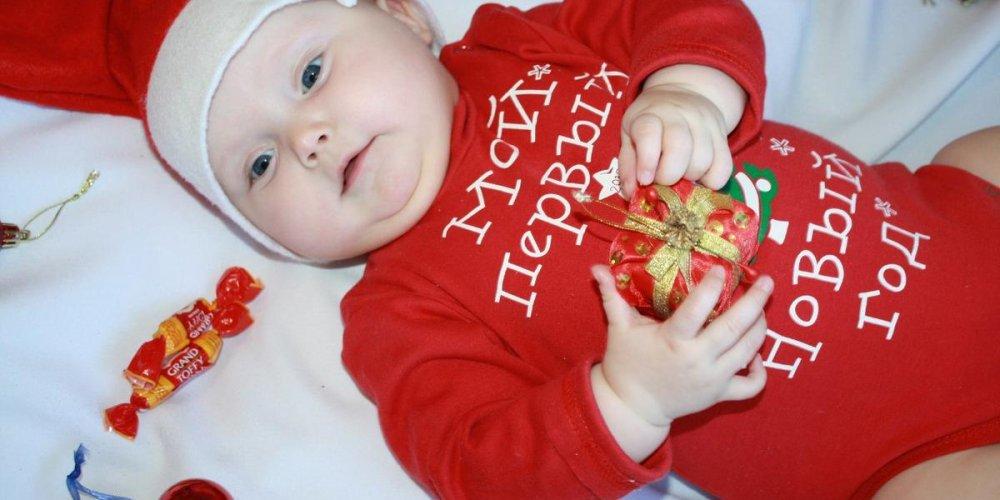 Первый новый год малыша: о чем следует помнить