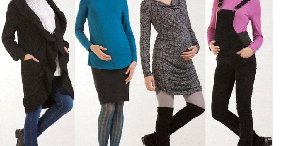 Как одеваться во время беременности?