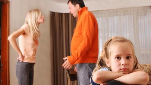 Нет детей развод мог мгновение