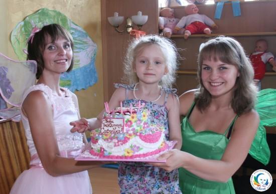 День рождения - праздник детства! (3)