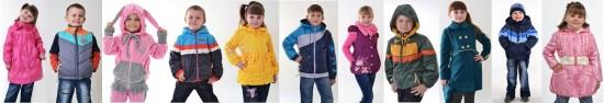 Как одевать ребенка на прогулку весной (2)