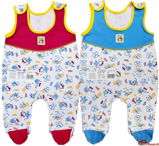 Качественные ползунки - залог спокойствия малыша (2)