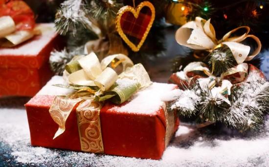 Новый год – новые подарки1