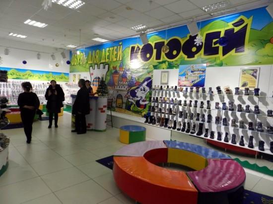 Обувь детская «Котофей» 2