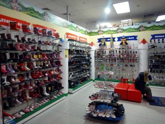 Обувь детская «Котофей» 3