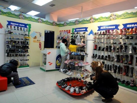 Обувь детская «Котофей» 4